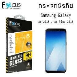 Samsung A6 Plus 2018 - ฟิลม์ กระจกนิรภัย FOCUS แบบใส UC 0.33 mm แท้