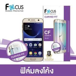 Samsung S7 (เต็มจอ) - ฟิล์มเต็มจอลงโค้ง Focus (CURVED FIT TPU) แท้