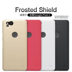 Google Pixel 2 - เคสหลัง Nillkin Super Frosted Shield แท้