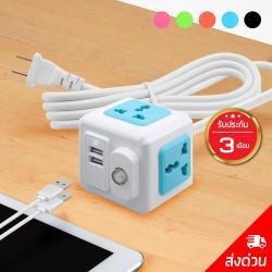 KAKUDOS CUBE ปลั๊กไฟทรงลูกบาศก์ PLUG USB 2Port Design แท้