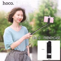 HOCO K3 ไม้ถ่ายรูป mini Selfie Stick + Wire Control (AUX) แท้