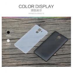 Samsung Galaxy Note5 - เคสสุดบาง สีขุ่น 0.4MM Benk MAGIC LOLLIPOP แท้