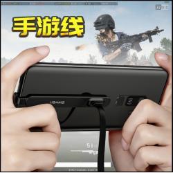 USAMS U9 สายชาร์จ Gaming Charging Cable 1.5m (Type-C / Android) แท้