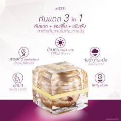 Kizzei Skin Refining Treatment Foundation #02 Vanilla ผิวขาวเหลือง-ผิวสองสี 15 กรัม