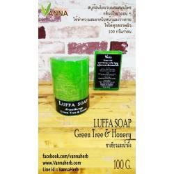 สบู่ใยบวบ - ชาเขียวและน้ำผึ้ง Luffa Soap - Green tea and honey 100g.