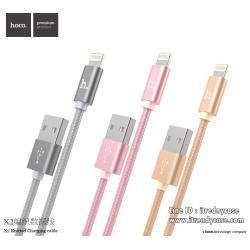 สายชาร์จ HOCO X2 RAPID CHARGING Cable 1M (iPhone iPad / lightning port) แท้