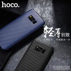 Samsung Galaxy S8 Plus - เคสเคฟล่า สุดบาง HOCO Ultra Thin Series Carbon Fiber แท้