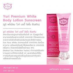 YURI PREMIUM White Body Lotion Sunscreen ยูริโลชั่นกันแดดน้ำหอม