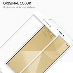 Xiaomi Redmi 5A (เต็มจอ) - ฟิลม์ กระจกนิรภัย P-one 9H 0.26m ราคาถูกที่สุด