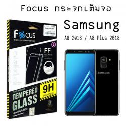 Samsung A8 Plus 2018 (เต็มจอ) - กระจกนิรภัย FULL FRAME FOCUS แท้ (ดีที่สุดในตอนนี้!!)