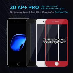 iPhone 7 (เต็มจอ/ขอบนิ่ม) - กระจกนิรภัย 3D AP+ PRO 0.23mm Nillkin แท้