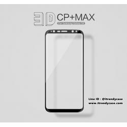 Samsung S8 Plus (เต็มจอ/3D) - กระจกนิรภัย 3D CP+ MAX Nillkin แท้