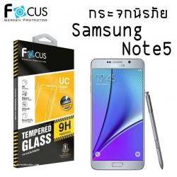 Samsung Note5 - ฟิลม์ กระจกนิรภัย FOCUS แบบใส UC 0.33 mm แท้