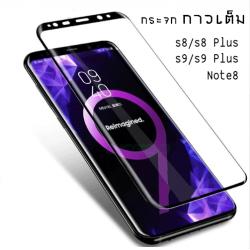 Samsung S8 Plus (เต็มจอ/กาวเต็ม) - กระจกนิรภัย P-One 3D Case Friendly FULL FRAME แท้