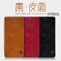 Samsung A8 Plus 2018 - เคสฝาพับ หนัง Nillkin QIN Leather Case แท้