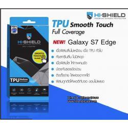 Samsung S8 Plus (เต็มจอ) - HI-SHIELD ฟิลม์ TPU Smooth Touch แท้
