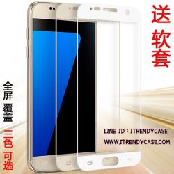 Samsung S7 (เต็มจอ) - กระจกนิรภัย P-One 9H ราคาถูกที่สุด