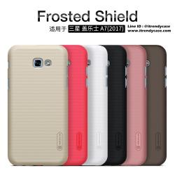 Samsung A7 2017 - เคสหลัง Nillkin Super Frosted Shield แท้