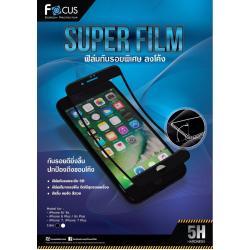 iPhone 7 (เต็มจอ/3D) - ฟิลม์ 5H SUPER FILM FOCUS แท้