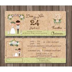 การ์ดแต่งงาน วินเทจ Blessing card คลิ้กเพื่อดูแบบเพิ่มเติมค่ะ