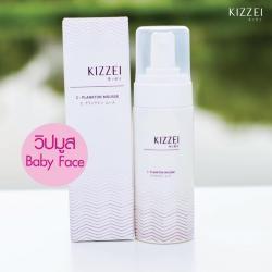 Kizzei C-Plankton Mousse (Baby Face) 140 ml