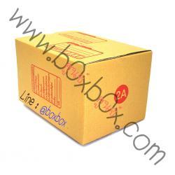 กล่องพัสดุฝาชน size 2A (12*19*14ซม)