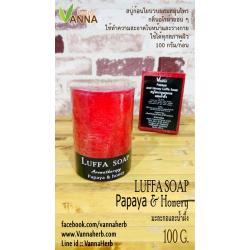 สบู่ใยบวบ - มะละกอและน้ำผึ้ง Luffa Soap - Papaya and Honey 100g.