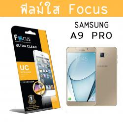 Samsung A9 Pro (หน้า+หลัง) - ฟิลม์กันรอย (ใส) Focus แท้