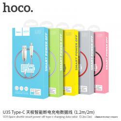 HOCO U35 สายชาร์จ Smart Power Off Data Cable (Type-C / Android) แท้