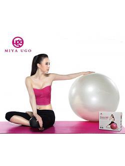 Gym Ball (65cm - Pearl White)