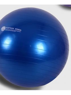 หุ่นเฟิร์ม เป็นคนใหม่ด้วยลูกบอลโยคะ (Fitness Ball) ขนาด 65cm สีฟ้า