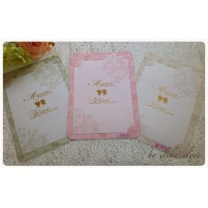 การ์ดแต่งงาน รหัส 29-0221