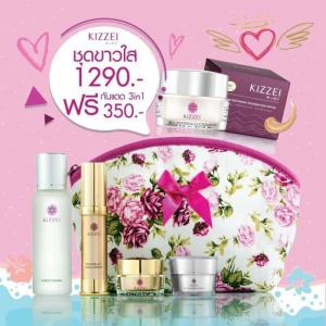 Kizzei Triple White Set (Free กันแดด 3in1 ขนาด 5g)