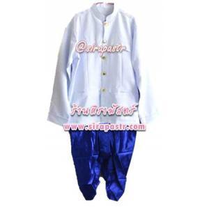 ตัวอย่างชุดไทย-ชาย (เสื้อราชปะแตน size-L /โจงฯผ้ามัน *รายละเอียดในหน้าสินค้า)