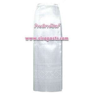 ผ้าถุงป้ายข้าง-สีขาว W1 (เอวใส่ได้ถึง 26 นิ้ว) *รายละเอียดสินค้าในหน้าฯ (สินค้าลดราคา)