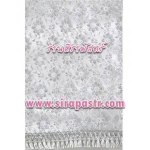 สไบ/ผ้าคลุม ลูกไม้ สีขาวดิ้นเงิน (กว้าง 14 นิ้ว ยาว 3 หลา) *รายละเอียดสินค้าในหน้าฯ