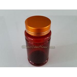 กระปุกยา อาหารเสริม สีชา ฝาเกลียวสีทองหรู 100 ml. ( ราคา 10 ชิ้น )