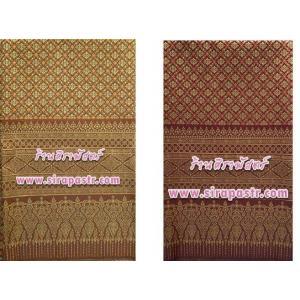 ผ้าลายไทย-1D สีน้ำตาลทอง / สีเลือดนก *รายละเอียดตามหน้าสินค้า