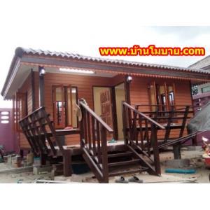 บ้านน็อกดาวน์ ขนาด 4*6 เมตร ระเบียง 2*3 เมตร ราคา 280,000 บาท