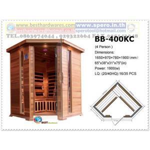 infrared System sauna Room ตู้อบอินฟาเรด,ปวดเมื่อย,ปวดเส้น,รักษาโรค,อ้วน,ตู้อบเซาว์น่าระบบอินฟราเรด ขนาด 2-3 ที่นั่ง