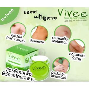 Vivee Skin Repair Cream Vivee Skin Repair Cream จบทุกปัญหาผิวแตกลาย ขาลาย แก้ตูดดำ หนังไก่ อย่างได้ผล