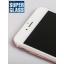 iPhone 7 (เต็มจอ/SUPER GLASS) - กระจกนิรภัย FULL FRAME FOCUS แท้ thumbnail 4