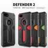 iPhone 8 - เคสกันกระแทก ทรงถึก Nillkin Defender2 แท้
