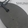 จี้กลมทรงไข่หินชุนไก๊ด์ (Shungite)