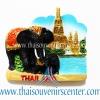 ที่ติดตู้เย็น ช้างไทย แบบ 62