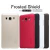 Samsung Galaxy J5 (2016) - เคสหลัง Nillkin Super Frosted Shield แท้