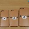 iPhone 6 / 6s - เคส TPU ลาย คุมะ Rilakkuma