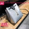 J52 - กระเป๋าทรงขนมจีบกริตเตอร์วิ๊ง สีเงิน