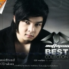 เอ็ม อรรถพล M Auttapon - Best Collection DVD Karaoke