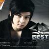 เอ็ม อรรถพล M Auttapon - Best Collection DVD Karaoke